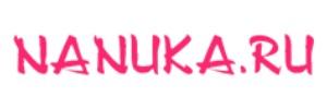 Подгузники и трусики Insinse в интернет магазине nanuka.ru